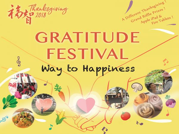 Celebrate Thanksgiving! Way to Happiness!