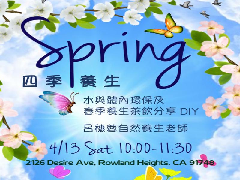 Spring Tea time - April 13