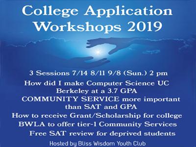 College Application Workshops 7/14, 8/11, 9/8
